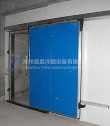 Translation of cold storage door