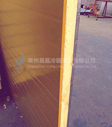 Color steel plate insulation board