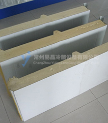Thermal insulation roof board of environmental protection